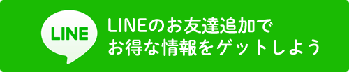LINEロゴ2