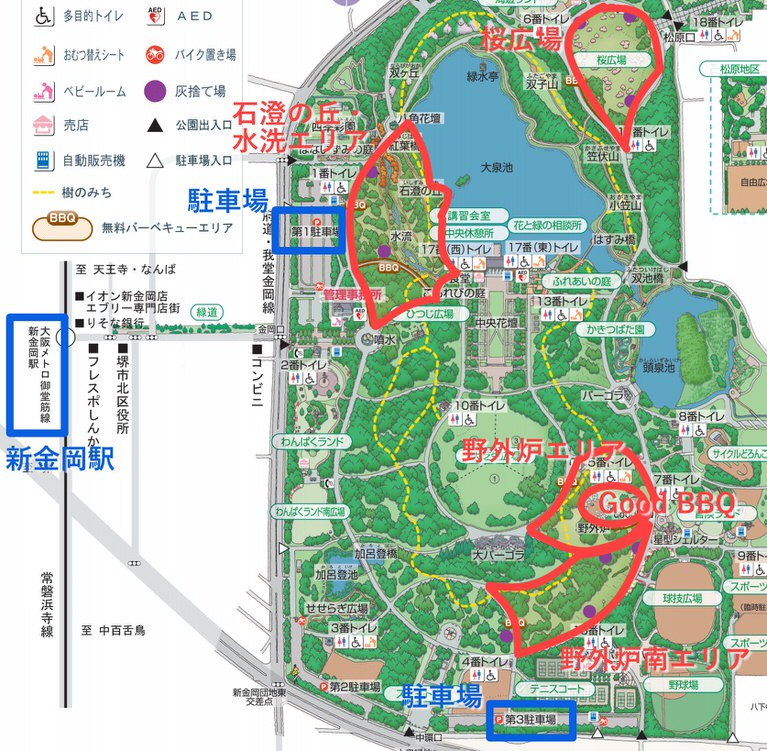 大泉緑地 敷地内 マップ